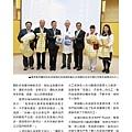 No.10_1718總監月刊04月號_頁面_30.jpg