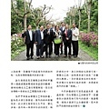 No.10_1718總監月刊04月號_頁面_32.jpg