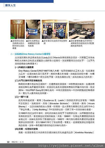 No.10_1718總監月刊04月號_頁面_34.jpg