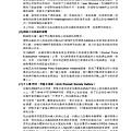 No.10_1718總監月刊04月號_頁面_35.jpg