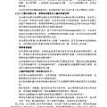 No.10_1718總監月刊04月號_頁面_36.jpg