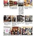 No.10_1718總監月刊04月號_頁面_37.jpg