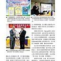No.10_1718總監月刊04月號_頁面_41.jpg