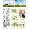 No.10_1718總監月刊04月號_頁面_46.jpg