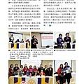 No.10_1718總監月刊04月號_頁面_48.jpg