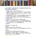 No.10_1718總監月刊04月號_頁面_51.jpg