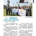 No.10_1718總監月刊04月號_頁面_25.jpg