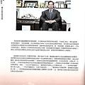 2018-05-04 復興五十 盛世菁莪_陳正吉_頁面_3.jpg
