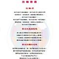 羅東扶輪社授證47週年紀念特刊(2018-0505)_頁面_05.jpg