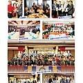 羅東扶輪社授證47週年紀念特刊(2018-0505)_頁面_22.jpg