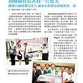 羅東扶輪社授證47週年紀念特刊(2018-0505)_頁面_25.jpg