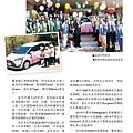 羅東扶輪社授證47週年紀念特刊(2018-0505)_頁面_26.jpg