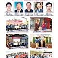 羅東扶輪社授證47週年紀念特刊(2018-0505)_頁面_28.jpg