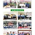 羅東扶輪社授證47週年紀念特刊(2018-0505)_頁面_29.jpg