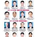 羅東扶輪社授證47週年紀念特刊(2018-0505)_頁面_30.jpg