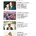 羅東扶輪社授證47週年紀念特刊(2018-0505)_頁面_35.jpg