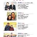 羅東扶輪社授證47週年紀念特刊(2018-0505)_頁面_36.jpg