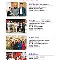 羅東扶輪社授證47週年紀念特刊(2018-0505)_頁面_38.jpg