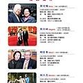 羅東扶輪社授證47週年紀念特刊(2018-0505)_頁面_40.jpg