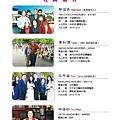 羅東扶輪社授證47週年紀念特刊(2018-0505)_頁面_43.jpg