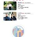 羅東扶輪社授證47週年紀念特刊(2018-0505)_頁面_45.jpg