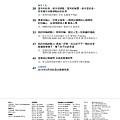 No.11_1718總監月刊05月號_頁面_04.jpg