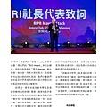 No.11_1718總監月刊05月號_頁面_06.jpg