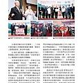 No.11_1718總監月刊05月號_頁面_09.jpg