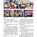 No.11_1718總監月刊05月號_頁面_11.jpg