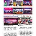 No.11_1718總監月刊05月號_頁面_10.jpg