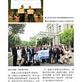 No.11_1718總監月刊05月號_頁面_13.jpg