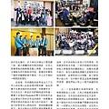 No.11_1718總監月刊05月號_頁面_15.jpg