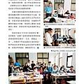No.11_1718總監月刊05月號_頁面_17.jpg