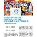 No.11_1718總監月刊05月號_頁面_18.jpg
