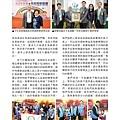 No.11_1718總監月刊05月號_頁面_19.jpg