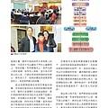 No.11_1718總監月刊05月號_頁面_20.jpg