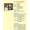 No.11_1718總監月刊05月號_頁面_23.jpg