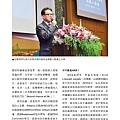 No.11_1718總監月刊05月號_頁面_22.jpg