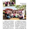 No.11_1718總監月刊05月號_頁面_29.jpg