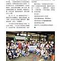 No.11_1718總監月刊05月號_頁面_27.jpg