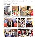 No.11_1718總監月刊05月號_頁面_25.jpg