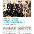 No.11_1718總監月刊05月號_頁面_30.jpg