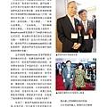 No.11_1718總監月刊05月號_頁面_31.jpg