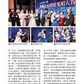 No.11_1718總監月刊05月號_頁面_33.jpg
