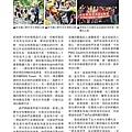 No.11_1718總監月刊05月號_頁面_35.jpg