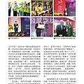 No.11_1718總監月刊05月號_頁面_37.jpg