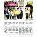 No.11_1718總監月刊05月號_頁面_36.jpg