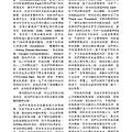 No.11_1718總監月刊05月號_頁面_38.jpg