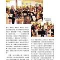 No.11_1718總監月刊05月號_頁面_42.jpg