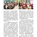 No.11_1718總監月刊05月號_頁面_40.jpg
